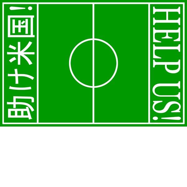 2010-36-01