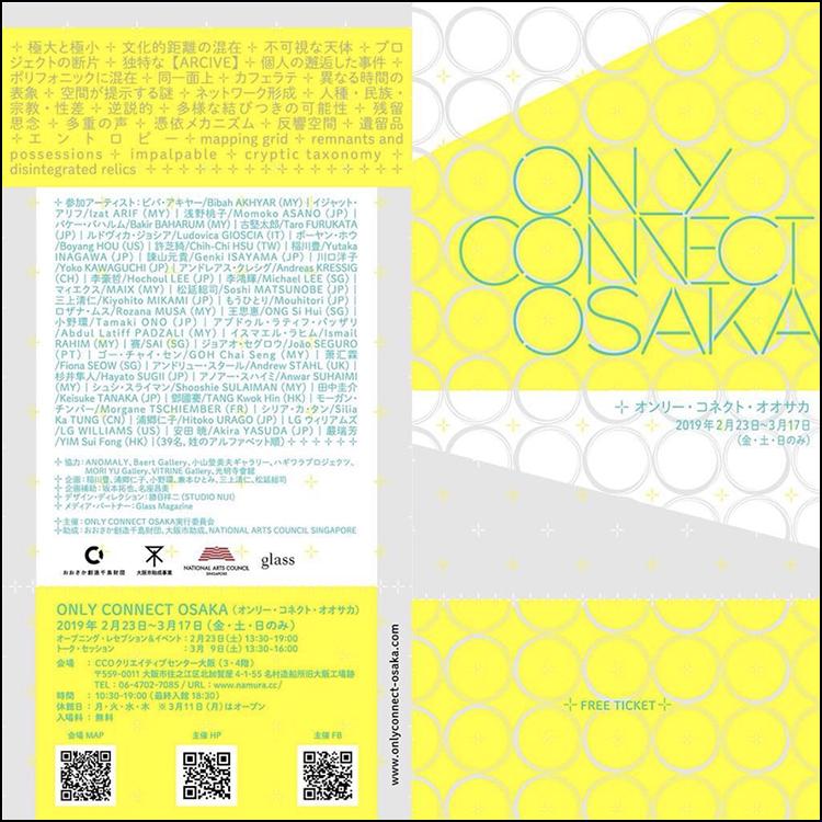 LG Williams exhibits at Only Connect Osaka -- Creative Center Osaka Japan (CCO)